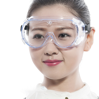 Anti Fog Medical Safety Protective Glasses Goggles